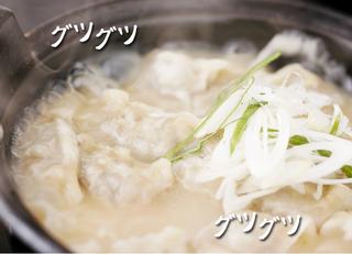 とんこつ炊き餃子.jpg